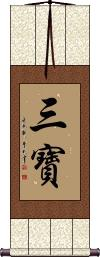 Three Treasures of Buddhism Vertical Wall Scroll