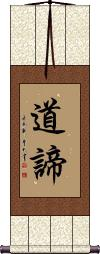 Four Noble Truths: Path Leading Away From Suffering Vertical Wall Scroll