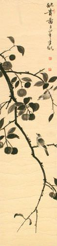 Autumn Birds and Persimmons - Wall Scroll close up view