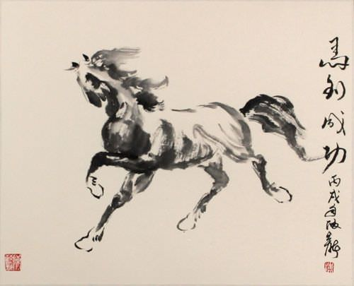 Where There Are Horses There is Success - Chinese Horse Painting